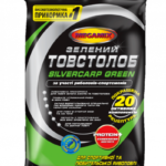 Прикормка MEGAMIX Зеленый Толстолоб